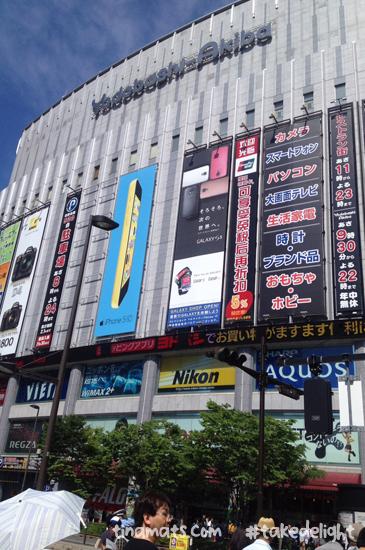 Yodobashi in Akihabara - GADGET HAVEN.
